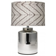 jamie young carson table lamp w/ medium drum shade