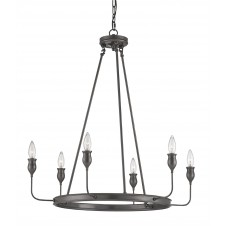 currey & company trilogy chandelier