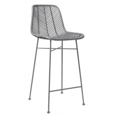 grey rattan bar stool