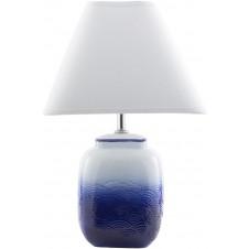 "surya azul table lamp, 18"""